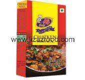 Chicken Masala 20gm